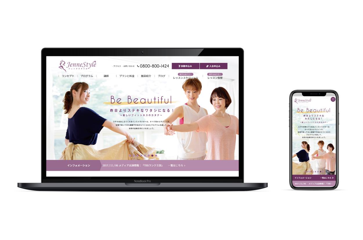 Jenne Style VI計画 / 広告計画