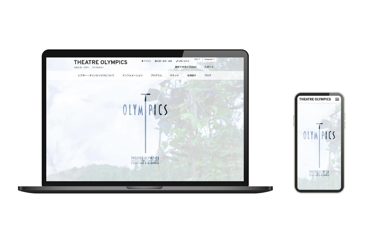 THEATREOLYMPICS VI計画 / ウェブ広告計画