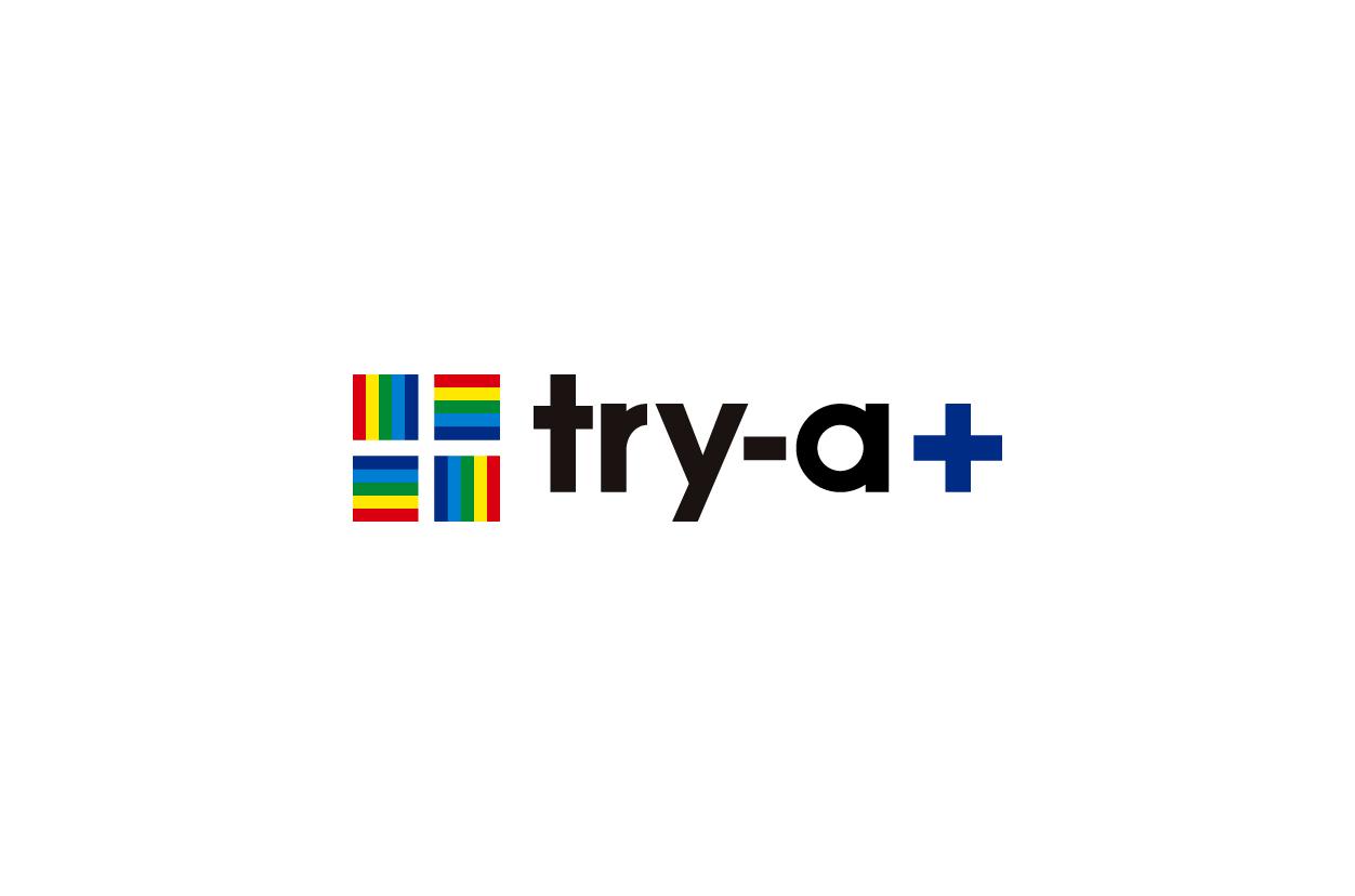 Try-a+ VI計画
