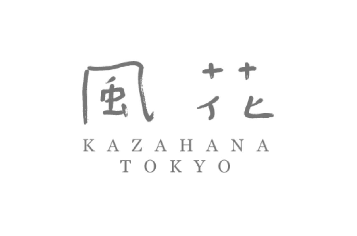 KAZAHANA TOKYO VI計画