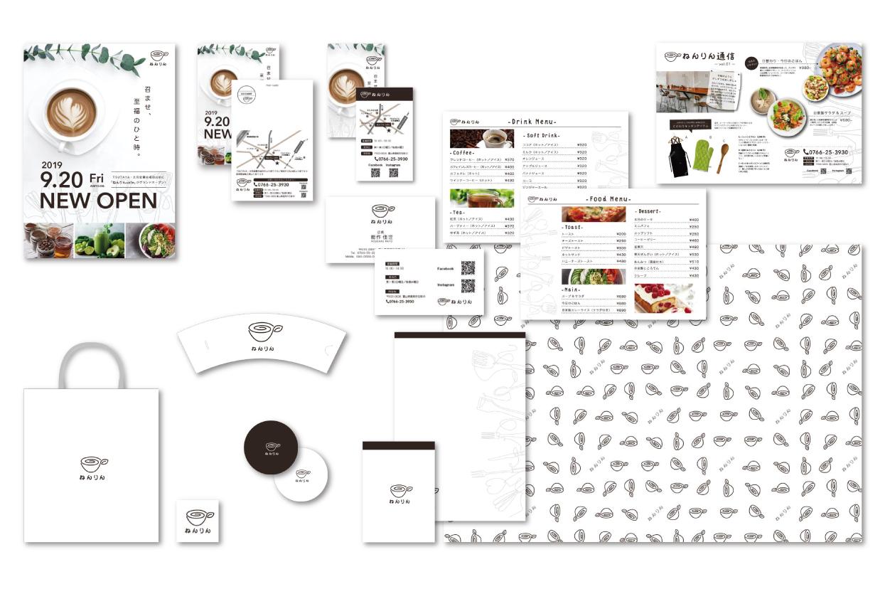 ねんりんカフェ VI計画