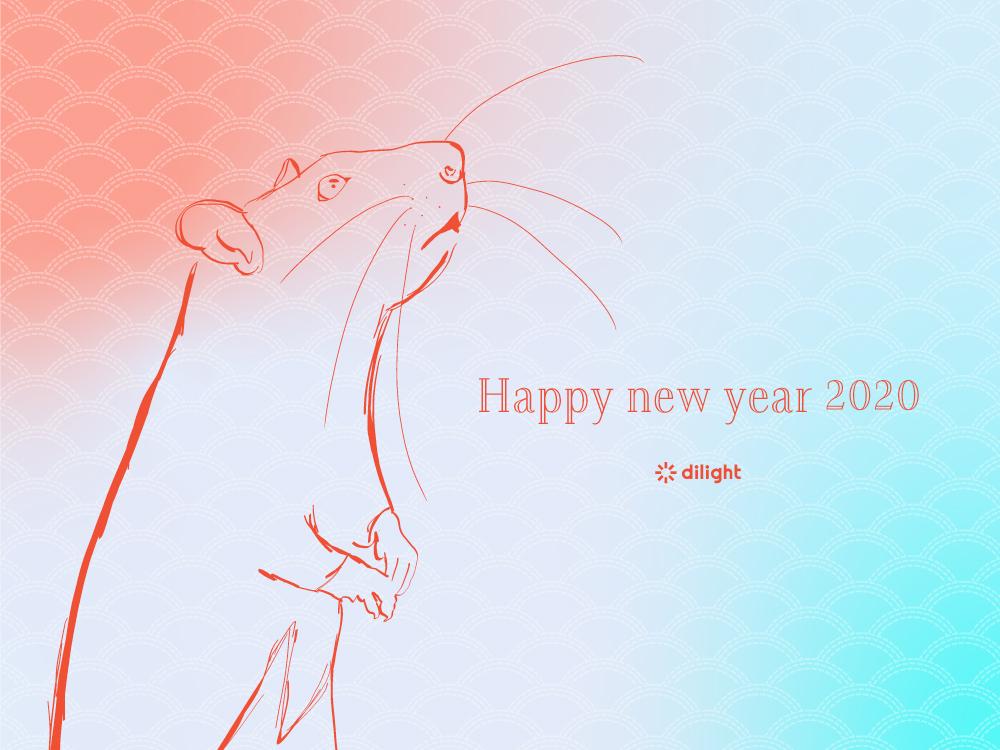 dilight_記事_2020新年